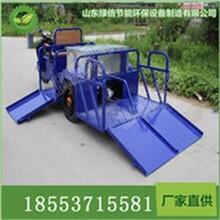 LB-BJ-C809电动挂四桶垃圾车方便快捷灵活方便
