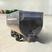 銅川宜君縣600軌距側卸式礦車的生產廠家現貨供應