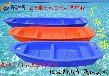 2.5-6.0米塑料渔船小船保洁船打渔船观光船捕渔船养殖船旅游船水上船