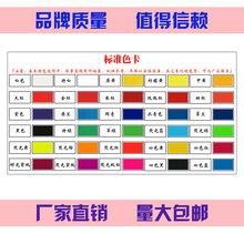 绍兴UV油墨丝网印刷/PS/ABS/AS/PC/PP/PE/HDPE/PET塑料油墨哪家好