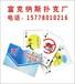 广告扑克牌南宁,广西扑克牌尺寸大小低价促销