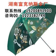 logo广告伞制作厂家长沙,创意广告伞永州,创意设计