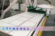 详细了解板式家具的生产工艺才能更好的选择开料机