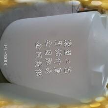塑料水箱厂家,塑料水箱价格图片