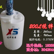 加药1.5KW水处理反应池加药箱溶药箱搅拌机箱溶药箱搅拌机BLD1.1KW立式加药搅拌机废水处理搅拌罐图片