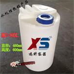供应上海浦东新区100L方形加药箱/100L方的PE加药桶/100L方形计量箱图片