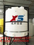 水处理平底塑料水箱与化工锥底搅拌桶之优势图片