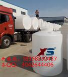 浙江200L塑料桶批发120L水箱价格500L加药箱的价格100L药剂桶厂家供应青州图片