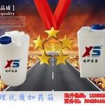 浙江pe水箱生产厂家供应宁波北仑水处理水箱加药箱方形药剂桶200L黄色水箱图片
