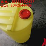 供应上海徐汇区塑料加药箱带电机化工搅拌桶耐酸碱圆形投药计量桶防腐蚀搅拌水罐图片