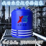 东营消泡剂储罐10吨外加剂储存罐图片