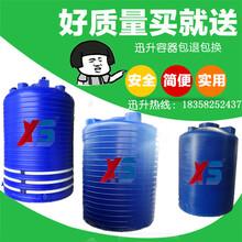 丽水混凝土灌浆剂储罐10吨外加剂储罐图片