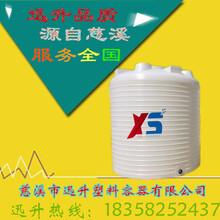 热卖0.2--30吨无锡PE塑料水塔5T10T20T储水罐蓄水桶卧式化工水箱图片