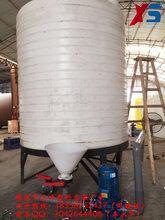 脂肪族减水剂设备合成搅拌罐、锥底10吨储罐厂家