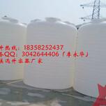 减水剂复配设备外加剂复配罐宁波碱水剂复配罐聚羧酸母液复配罐图片