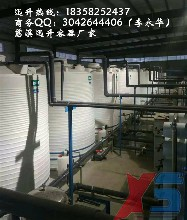 55吨塑料水箱储罐供应宜春化工厂家