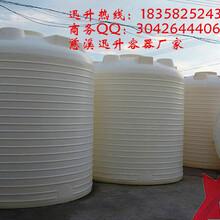 40吨搅拌桶塑料水箱供应无锡化工厂家图片