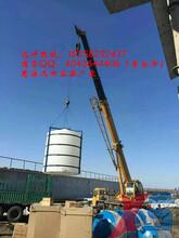 30吨塑料搅拌桶水箱储罐供应上饶化工厂家图片