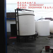 外加剂储罐、10吨外加剂储罐、5吨锥底外加剂储罐厂家图片
