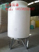 15吨缓稀肥料罐