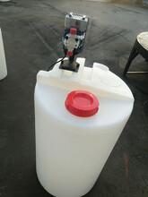 40吨外加剂储罐塑料水箱供应黑河化工厂家图片
