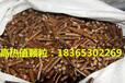 陕西木屑生物质颗粒机