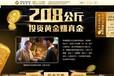 香港汉声外汇平台招商个人代理