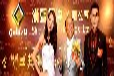 香港汉声集团合法吗全球招商手续费条件代理