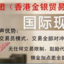 代理香港汉声集团开户手续费返佣多少?