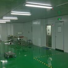 GMP净化车间净化装修工程洁净室维护