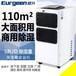 买郑州除湿机首选百荣远翔机电OJ-582E除湿机价格