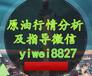 微期货hk平台原油怎么注册?原油交易规则?原油风险管理