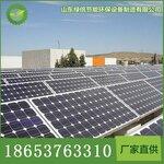 山东绿倍光伏组件,40-335W太阳能单晶硅多晶硅板,一线品质,三线价格