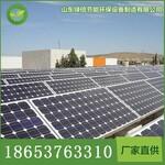 山东绿倍光伏组件,40-335W太阳能单晶硅多晶硅板,一线品质,三线价格图片
