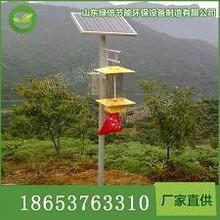 浙江太阳能杀虫灯,浙江厂家现货供应太阳能频振式杀虫灯,价格低廉质量优图片
