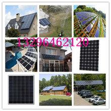 光伏太阳能发电生产厂家价格