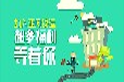 郴州亚风快运承接全国货物快运业务