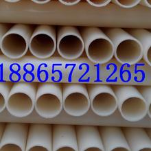 DN50ABS加藥管DN32ABS加藥管DN50ABS供水管DN50ABS曝氣管支管