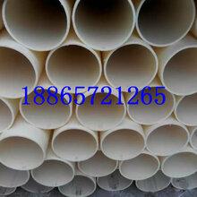 DN200ABS管材管件ABS管材配件DN200DN150ABS管材配件