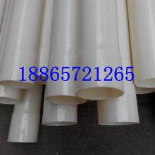 ABS工程塑膠管ABS工程塑料管ABS化工管材ABS管道