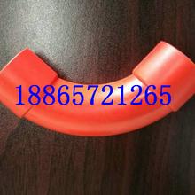 阻燃小曲率ABS90度彎管25mm阻燃小曲率ABS彎頭25mm阻燃ABS三通阻燃ABS空氣采樣管