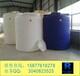延安温室灌溉10吨PE储水罐10吨重力滴灌储水桶厂家直销