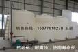 甘泉县塑料桶塑料罐10吨减水剂复配罐定做生产