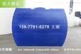 西安塑料运输储罐厂家