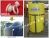 西安PE攪拌桶/藥劑桶塑料桶可配攪拌機