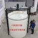 西安10吨塑料桶10立方玫瑰纯露储罐生产商