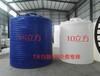 西安塑料大桶15吨防腐剂储罐生产商
