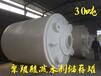 30噸立式水箱30方塑料桶塑料水塔廠家批發