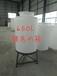 厂家直销500L锥底水塔0.5吨塑料水箱酸碱大储水桶