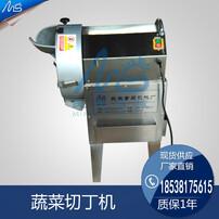 多功能切菜機,QD-500多功能切菜機圖片